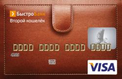Как снять Яндекс Деньги - Вывод денег на карту Сбербанка