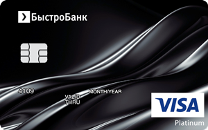 Обмен visa to webmoney молдова