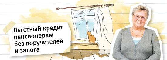 Льготы пенсионерам на проезд в электричках санкт-петербург