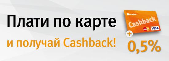 Обмен mastercard на perfect money online