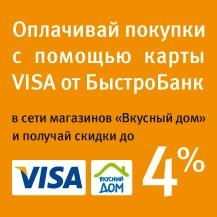 Топ - Pay4bitbiz Купить\Продать\Обменять Bitcoin